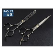 "Комплект професионални ножици Kasho 5.5""/6.0'"""