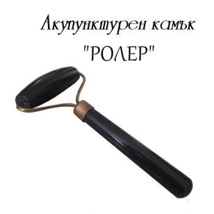 Инструменти за масаж